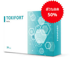 toxifort