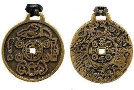 money amulet - ราคา เท่า ไหร่ - ในร้านขายยา - ส่วนผสม