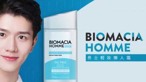Biomacia Homme - รีวิว - ดี ไหม - ของ แท้
