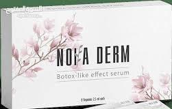 Noia Derm - ผลกระทบ - ความคิดเห็น - ร้านขายยา- ดี ไหม - ราคา เท่า ไหร่ - วิธี ใช้