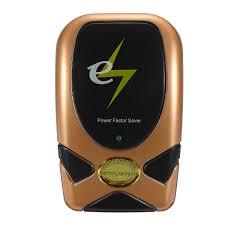 Power Factor Saver - pantip - lazada - ร้านขายยา -ราคา เท่า ไหร่ - ดี ไหม - ราคา