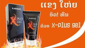 X-Plus Gel- องค์ประกอบ - Lazada - Thailand