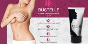 Bustelle cream - Lazada - pantip - พัน ทิป